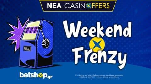 Διασκεδαστικό διήμερο στο betshop.gr με την προσφορά* Weekend Frenzy